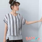 betty's貝蒂思 條紋繡兔子拼接雪紡上衣(黑色)