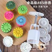 卡通月餅模具套裝手壓式中秋月餅綠豆糕點烘培模具 [YB]