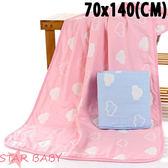 STAR BABY-純棉柔軟六層紗布大浴巾 新生包巾 嬰兒包被