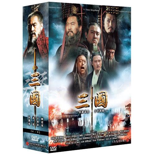 三國(61~95集) DVD ( 陳建斌/陸毅/于和偉/陳好/張博/黃維德/倪大紅/何潤東/聶遠/林心如 )