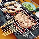 電烤盤電烤盤烤羊肉串架不粘烤盤電燒烤爐家用室內燒烤無煙小型電烤肉架 歐韓