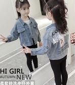 女童牛仔外套春秋版兒童洋氣短款夾克女孩秋裝上衣潮衣 至簡元素