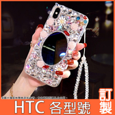 HTC Desire 19+ U19e U12+ life Desire12s U11 EYEs 凡爾賽花園 手機殼 水鑽殼 訂製