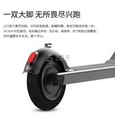 電動滑板車電動滑板車成人兩輪代步車折疊電動車代駕迷你型電動滑板車 俏女孩
