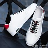夏季小白鞋男韓版潮流白色板鞋休閒透氣運動男鞋學生百搭潮鞋  深藏blue