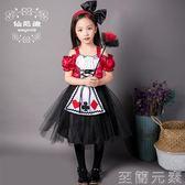 兒童萬圣節服裝女童愛麗絲夢游仙境角色扮演cosplay女仆裝演出服 至簡元素