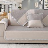 沙發墊套布藝防滑棉坐墊家用全包沙發巾套罩全蓋 米蘭潮鞋館