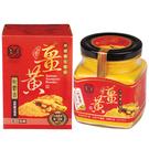 【豐滿生技】台灣秋薑黃粉(150g/瓶)~台灣在地生產 自然農法栽培