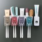 牙刷架 牙刷置物架免打孔漱口杯刷牙杯掛牆式衛生間壁掛式收納盒牙缸套裝【快速出貨】