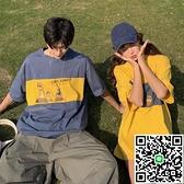 情侶裝夏裝新款T恤男短袖衣服半袖寬鬆港風 【海闊天空】