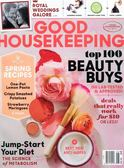 GOOD HOUSEKEEPING(美國版)5月號/2018
