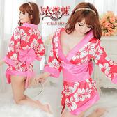 情趣用品 情趣睡衣 性感內衣 紅粉甜心!迷惑女人香和服三件組【500007】