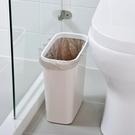 垃圾桶 衛生間縫隙垃圾桶帶蓋家用廚房夾縫無蓋長方形垃圾簍廁所紙簍【快速出貨八折搶購】