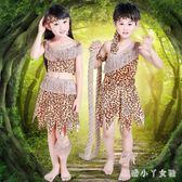 萬圣節兒童服裝 原始野人服演出服獵人舞蹈服印第安大王叫我來巡山 df5537【潘小丫女鞋】
