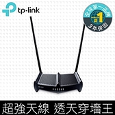 TP-Link TL-WR841N 300Mbps 無線網路wifi路由器(分享器)《免運》