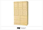 【MK億騰傢俱】BS112-04松木4*7尺衣櫥