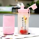 玻璃杯 水杯少女心吸管創意成人韓版夏天便攜刻度杯子學生磨砂網紅玻璃杯 晶彩 99免運