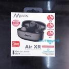 平廣 送袋 Mavin AIR-XR 黑色 藍芽耳機 真無線耳機 可qi 功能 True X R 正台灣公司貨保1年