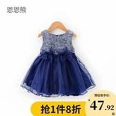 女童洋裝秋冬洋氣網紗裙小童裝新年裝1歲3公主裙子女寶寶背心裙 幸福第一站