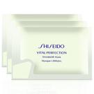 SHISEIDO 資生堂 全效抗痕 白金抗皺眼膜 2片X1包 8g*3 【橘子水美妝】