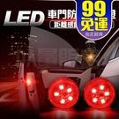 警示燈 防撞警示燈 車門警示燈 [附電池...