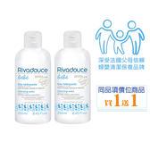 【買一送一】Rivadouce 媽寶系列 媽寶潔淨乾洗液 250ml