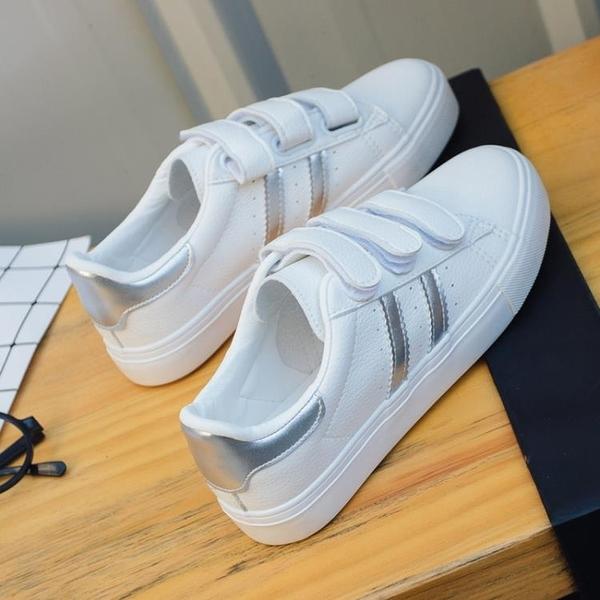皮面小白鞋女鞋春季新款韓版百搭懶人魔術貼板鞋學生休閒白鞋 探索先鋒