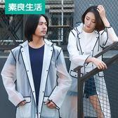 透明雨衣成人徒步女韓國時尚潮牌雨衣學生男旅行加厚雨披非一次性  韓風物語