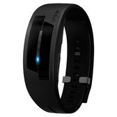 EPSON Pulsense 心率智慧手錶 PS-100B ★24期0利率 測出有氧燃脂區間 五段運動強度燈號提示