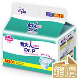 包大人醫療彩包-M20片*6包/箱購 【全成藥妝】