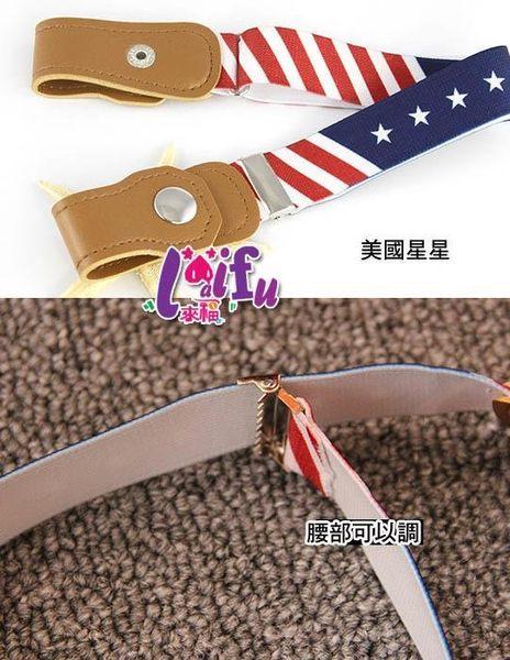 依芝鎂-K1224腰帶兒童腰帶彈力可調扣式腰帶男女不限皮帶,售價190元