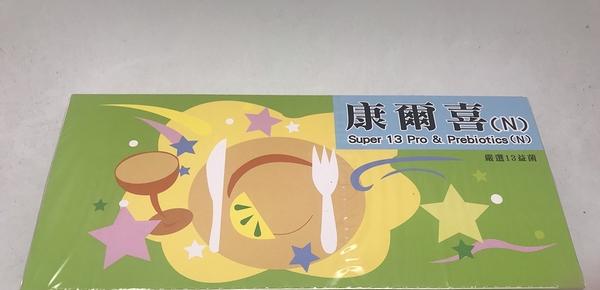 葡萄王 康爾喜N 〔康貝兒升級版〕90條/盒 (8241) 超級BABY 公司貨 每周都會進貨喔 每盒90小包