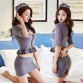 情趣空姐制服 內衣服性感緊身包臀短裙OL秘書裝女激情套裝 BT4982『寶貝兒童裝』