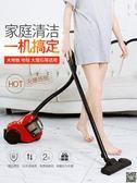 吸塵器 揚子吸塵器家用大功率手持迷妳靜音強力小型地毯除蟎吸塵機XC90 MKS 歐萊爾藝術館