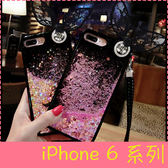 【萌萌噠】iPhone 6 6s Plus 日韓新款 可愛兔耳黑底流沙保護殼 四葉草支架+編織掛繩 手機殼 手機套