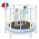 美國樂跳圓形蹦床彈簧護網兒童家用室內外蹦極彈跳床玩具 每日下殺NMS