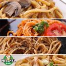 【鐵板麵綜合組】(黑胡椒、蘑菇、茄汁、大...