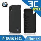 【正版官方授權】BMW iPhone X/XS 內底銘刻背蓋(黑色) 聯名 名車 手機殼/保護殼 矽膠 絨毛內裡