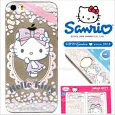 正版 三麗鷗 Hello Kitty SONY Z5鋼化膜保貼玻璃貼前後膜 碎花豹紋