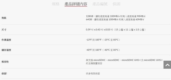 SanDisk microSDXC 64GB 64G Nintendo SWITCH microSD SD SDXC 100Mb/s U3 任天堂 專用 記憶卡