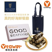 【真的好海鮮餐廳】湘蓮粽(肉粽/素粽)(100g/顆,六入)【楊桃美食網】