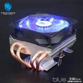 AMD超靜音純銅4熱管 1155CPU散熱器 INTEL775臺式電腦CPU風扇1151  深藏blue