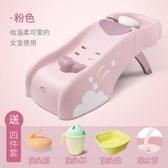 兒童洗頭椅 寶貝兒童洗頭躺椅加大嬰幼家用可折疊小孩寶寶洗發椅架床神器【快速出貨】