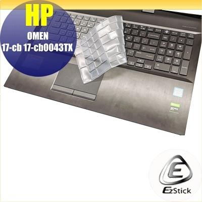 【Ezstick】HP OMEN 17-cb0047TX 17-cb0048TX 高級TPU 鍵盤保護膜 鍵盤膜