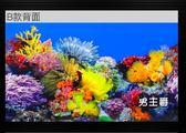 (交換禮物)魚缸背景紙畫高清圖3d立體壁畫水族箱背景圖貼紙壁紙魚缸背景畫XW  款式請備註