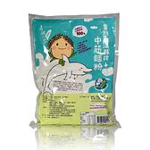 喜願~白海豚中筋麵粉1.2公斤/包×3包