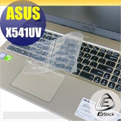 【Ezstick】ASUS ASUS X541 X541u X541uv X541na X541nc X541sc 奈米銀抗菌 TPU 鍵盤保護膜