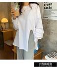 大開叉設計白色長袖T恤 Z11181   【全館免運】