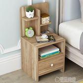 床頭櫃迷你組裝兒童收納置物架簡易窄櫃臥室卡通小型床邊小櫃子   草莓妞妞