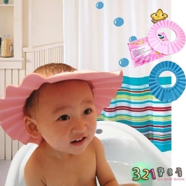 兒童浴帽洗頭帽子-洗髮專用擋水洗澡帽-321寶貝屋